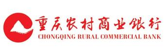 重庆农村商业九州体育游戏平台