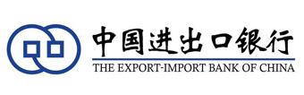 中国进出口九州体育游戏平台